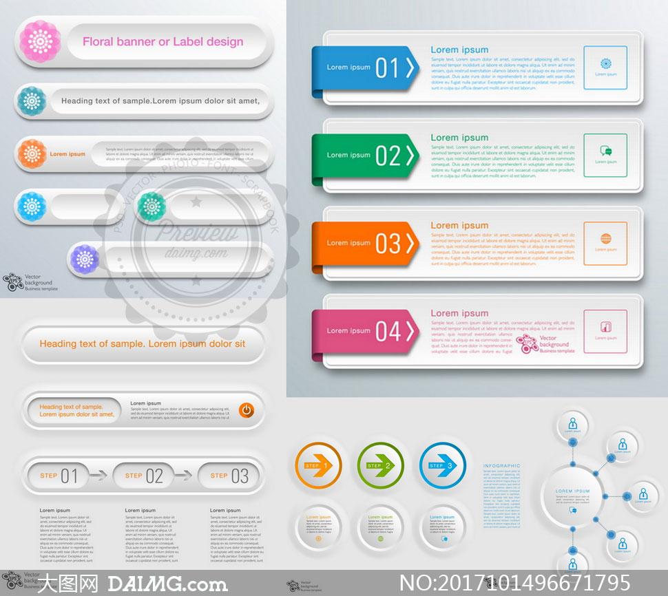 关 键 词: 矢量素材矢量图设计素材创意设计信息图表流程图表操作步骤