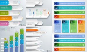 鲜艳缤纷颜色的信息图设计矢量素材