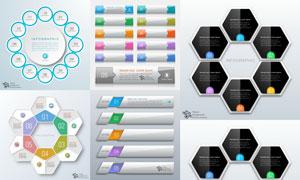 BANNER与多边形信息图表矢量素材