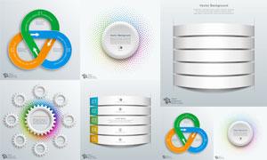 齿轮环形等元素创意信息图矢量素材