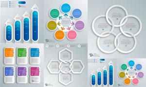 色彩明快效果信息图表设计矢量素材