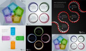 立体虚线元素等信息图创意高清图片