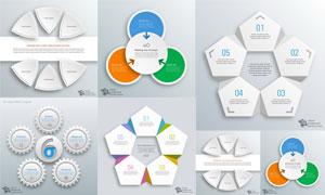 六边形组合排列信息图创意矢量素材