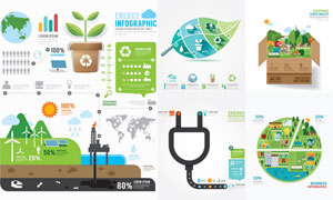 绿色环保主题信息图表创意矢量素材