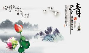 中国风廉政文化建设海报PSD源文件