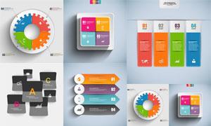 明快色彩信息图表创意设计矢量素材