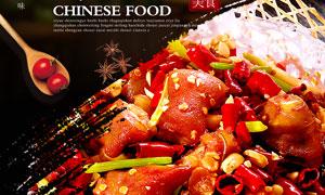 麻辣猪手美食宣传海报设计PSD素材