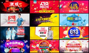 淘宝618粉丝节全屏海报设计PSD素材V3
