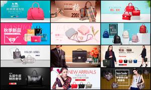 淘宝包包类产品全屏海报设计PSD素材V5