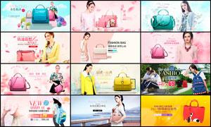 淘宝包包类产品全屏海报设计PSD素材V6