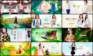 淘宝春季产品全屏海报设计PSD素材V1