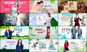 淘宝春季产品全屏海报设计PSD素材V2