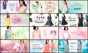 淘宝夏季女装全屏海报设计PSD素材V2