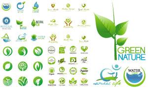 绿叶与双手等元素节能标志矢量素材