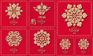 2018年农历春节用装饰图案矢量素材