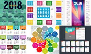 不同风格版式布局设计日历矢量素材
