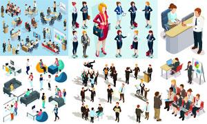 多种商务场景人物创意设计矢量素材
