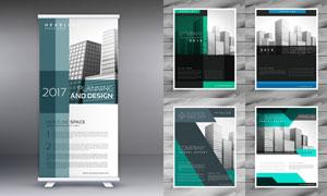 易拉宝广告与年度报告封面矢量素材