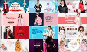 淘宝冬季服装全屏海报设计PSD素材V2