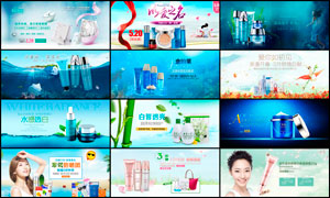 淘宝护肤产品全屏海报设计PSD素材V3