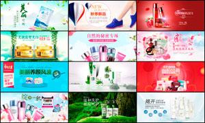 淘宝护肤产品全屏海报设计PSD素材V6
