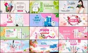 淘宝护肤产品全屏海报设计PSD素材V7