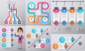五颜六色的流程图创意设计矢量素材