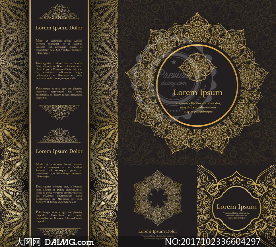 金色花纹边框装饰图案主题矢量素材