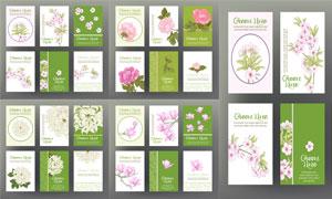 花卉植物装饰春天主题卡片矢量素材
