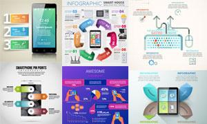 智能手机元素信息图表创意矢量素材