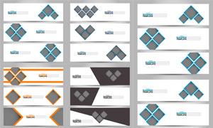 几何元素BANNER模板矢量素材V14