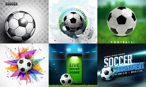 逼真效果足球体育主题创意矢量素材