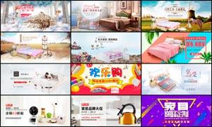 淘宝家具产品全屏海报设计PSD素材V5