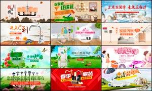 淘宝家装季全屏海报设计PSD素材V3