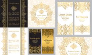 金色装饰花纹图案创意设计矢量素材