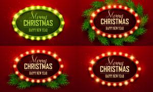 灯泡装饰圣诞节边框主题矢量素材V1