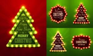 灯泡装饰圣诞节边框主题矢量素材V2