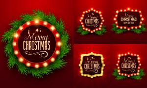 灯泡装饰圣诞节边框主题矢量素材V3