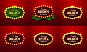 灯泡装饰圣诞节边框主题矢量素材V4