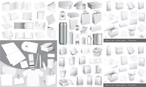 空白记事本等企业视觉元素矢量素材