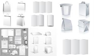 空白折頁與信封等視覺元素矢量素材