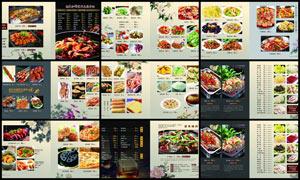 烤鱼店菜单菜谱设计模板PSD源文件