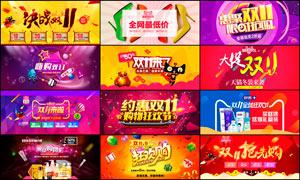 淘宝双11产品促销海报设计PSD素材V3