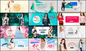 淘宝女装全屏促销海报设计PSD素材V2