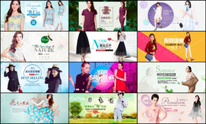 淘宝女装全屏促销海报设计PSD素材V5