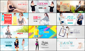 淘宝女装全屏促销海报设计PSD素材V6