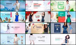 淘宝女装全屏促销海报设计PSD素材V7