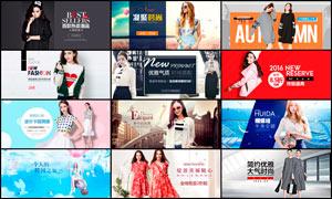 淘宝女装全屏促销海报设计PSD素材V9