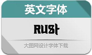 Rust系列4款英文字体