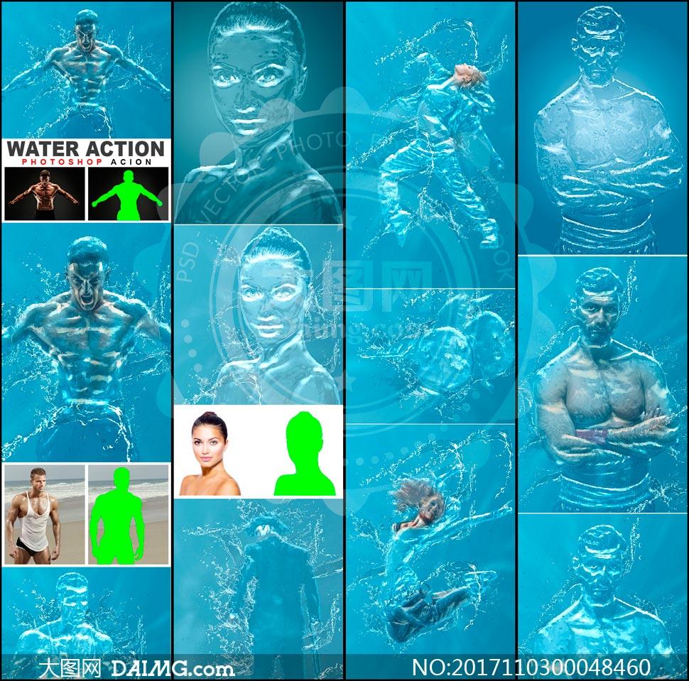 创意的蓝色水人和水花装饰PS动作